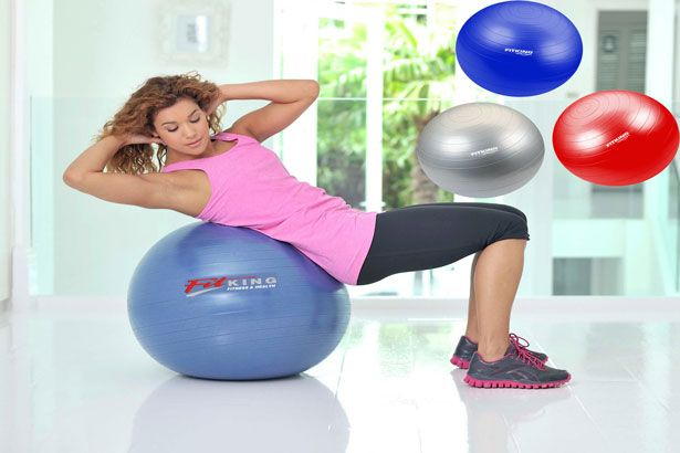 Benefits of an Exercise Ball