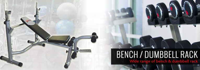 Bench &  Dumbbell Rack